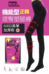 [EH1005-17366-6] Let's Slim Beauty Leg Hip Up 600D Thick Pantyhose