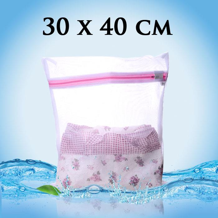 [EH1491-17854-3040] Nice Quality Fine Mesh Washing Bag (30*40cm)