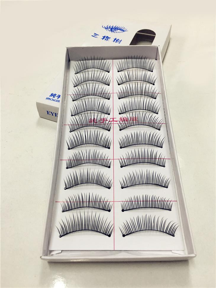 Eh1989 17351 Fake Eyelashes Natur End 5182019 1115 Am