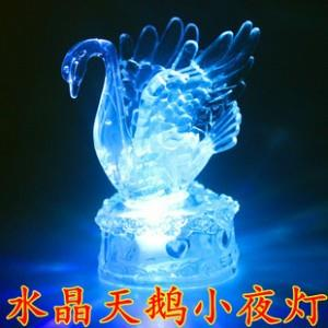 [EH585-16817] Seven Colours Crystal Swan Lamp
