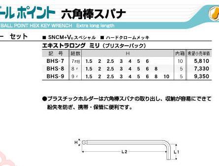 Kết quả hình ảnh cho EIGHT BHS-7