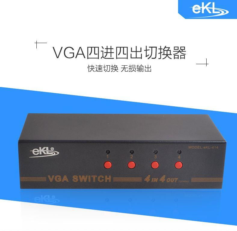 EKL EKL-414 VGA Switch 4 In 4 Out