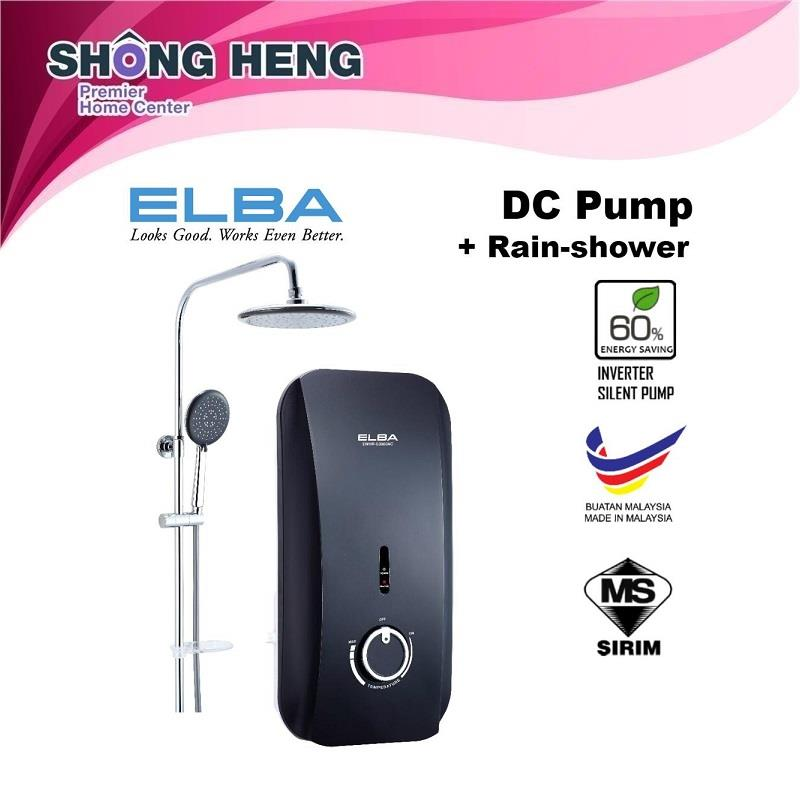 ELBA INSTANT WATER HEATER EWHR-E3885 DC- GALAXY BLACK (GB)