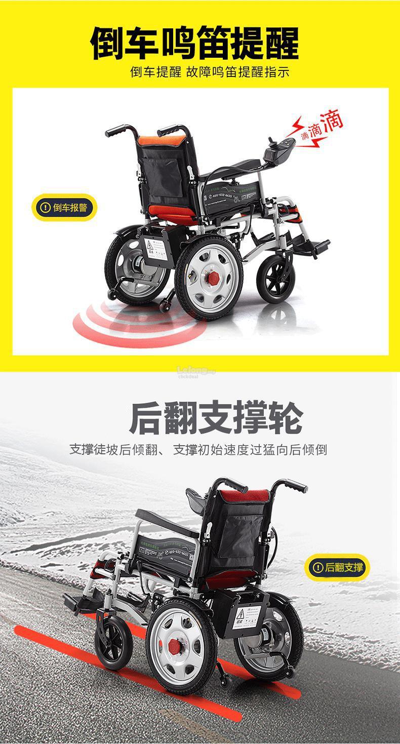Elderly electric wheelchair big wheel lightweight folding wheelchair : big electric wheelchair - Cheerinfomania.Com
