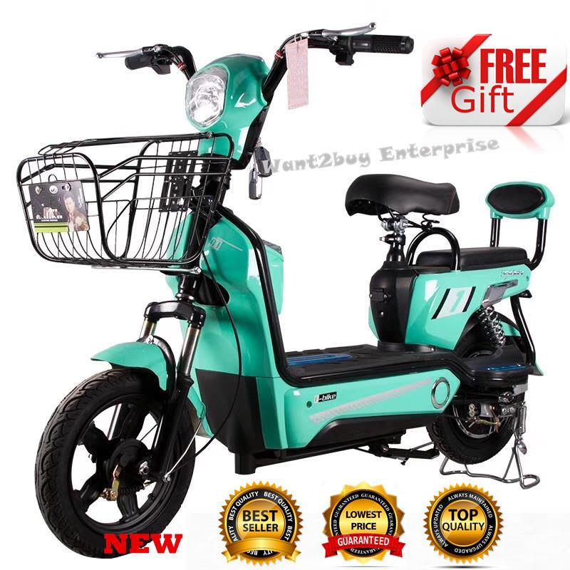 new electric bicycle bike recharge b end 8 19 2018 2 15 pm. Black Bedroom Furniture Sets. Home Design Ideas