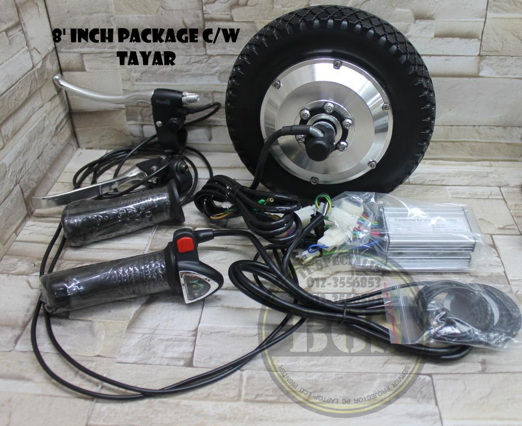 Electric bicycle Motor Wheel Modification parts 8 inch with tyre