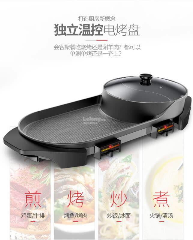 Electric Steamboat Pot Grill Pan Set With 2 Temperature Controller