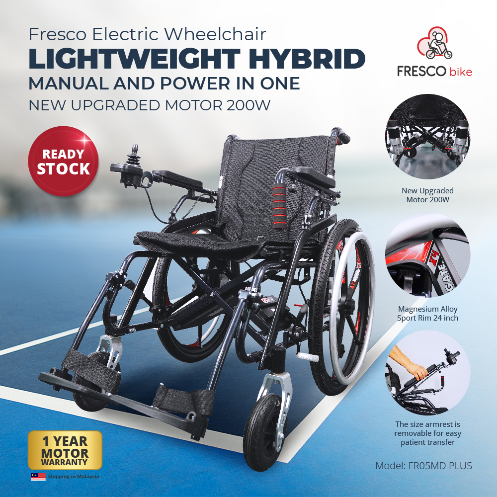 Electric Wheelchair Lightweight Hybrid New Upgraded 200W Motor