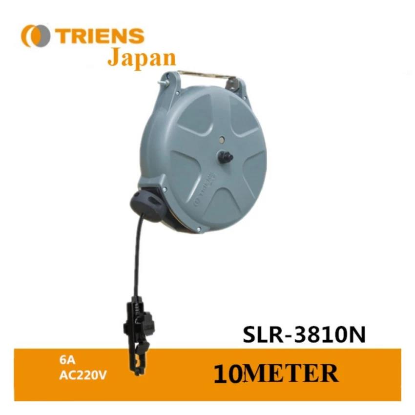 Electrical Power Cord Reel TRIENS SLR-2810N 10M