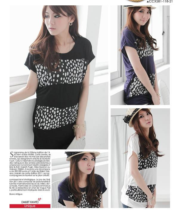 Elegant Dot-dot Blouse (Black)