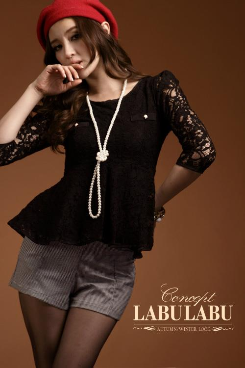 Elegant Lace Medium-Sleeve Blouse (Black)