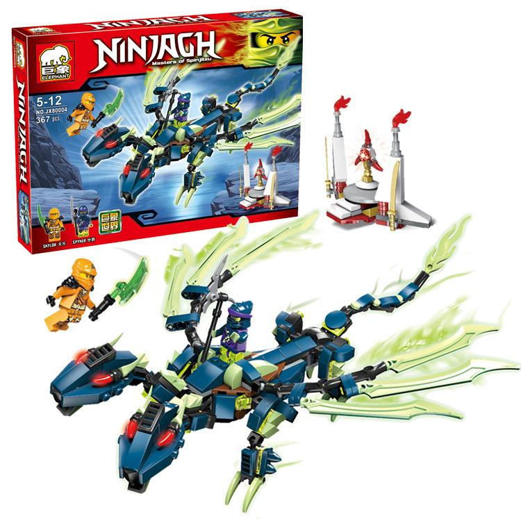 Elephant Brand JX80004 Ninjago - Two (end 5/9/2016 3:15 PM)