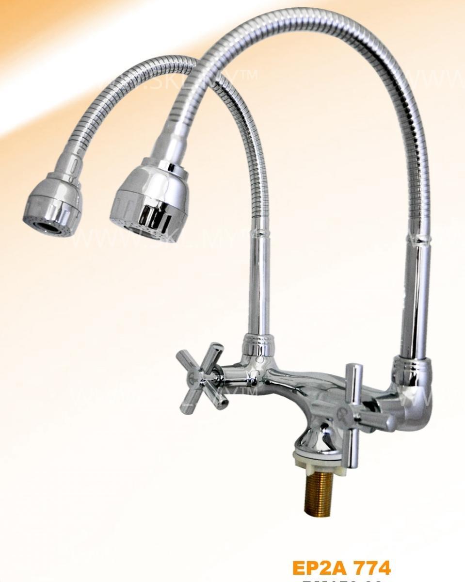 ELISE Double Flexible Kitchen Sink (end 3/24/2020 10:15 PM)