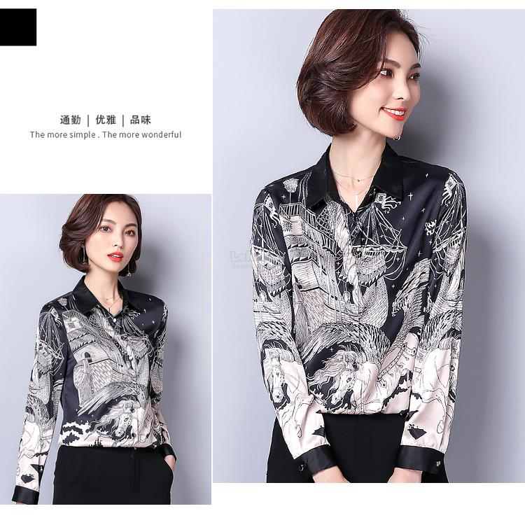 Embroidered Silk Satin Print Shirt Female Long Sleeve