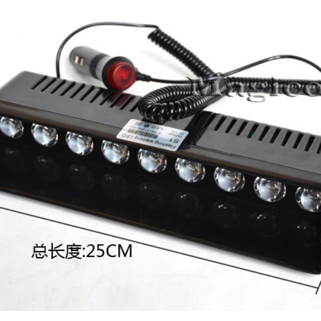 Emergency 9 LED In Dash Strobe Lamp RED BLUE RED (High Quality)