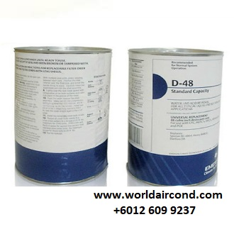 Emerson Filter Dryer Core D48