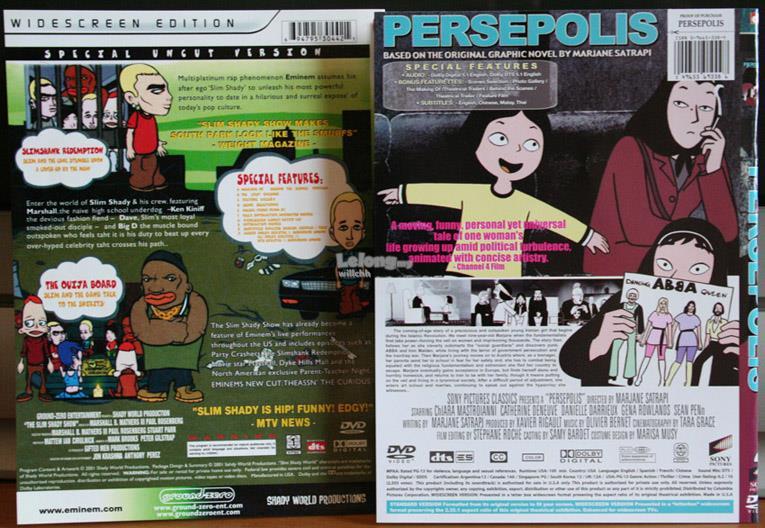 'The Eminem Slim Shady Show' & 'Persepolis' DVD