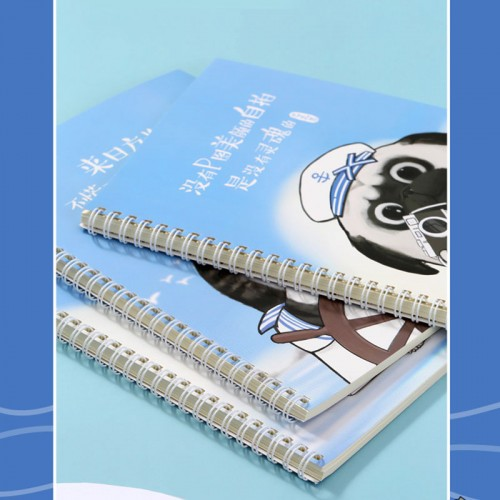 My Emperor Comix Series of Nautical Edition Double Spiral Notebook - WHCX6602