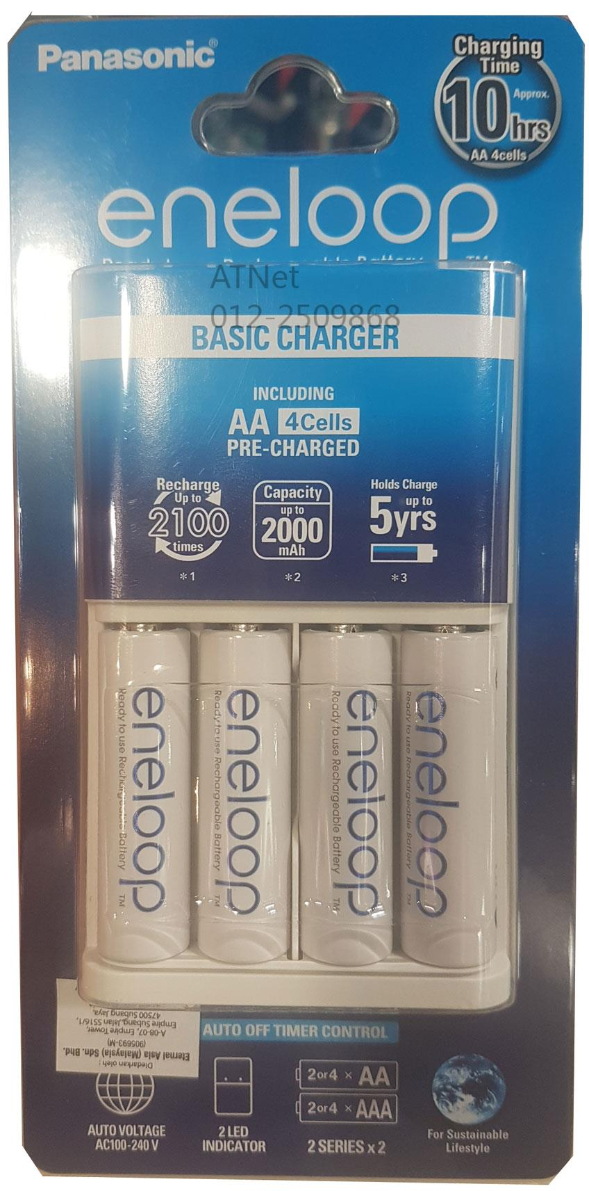 ENELOOP AA BATTERY 4PCS 2000MAH WITH CHARGER KJ18MCC40M