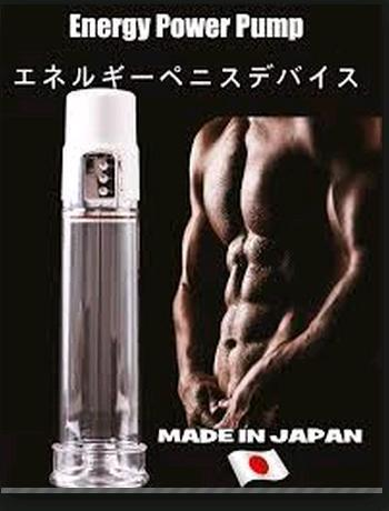 ENERGY POWER PUMP (free massage oil OASI 13) JAPAN MEN PUMP HOT SALE!