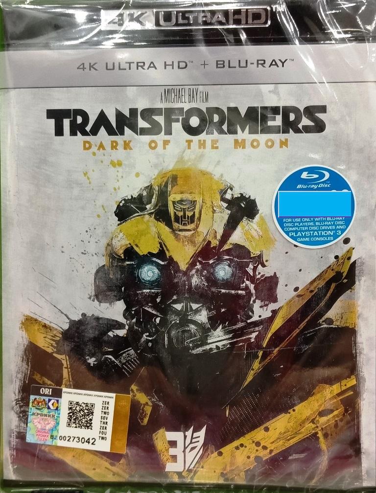 English Movie Transformers Dark Of The Moon Michael Bay 4K Ultra HD +