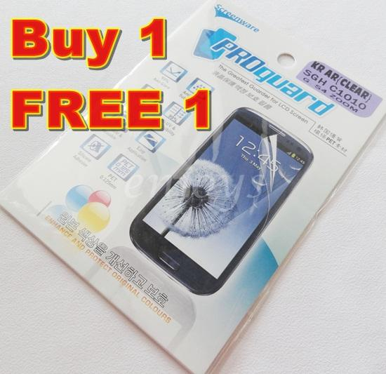 Enjoy 2x Ultra Clear LCD Screen Protector Samsung Galaxy S4 zoom C1010