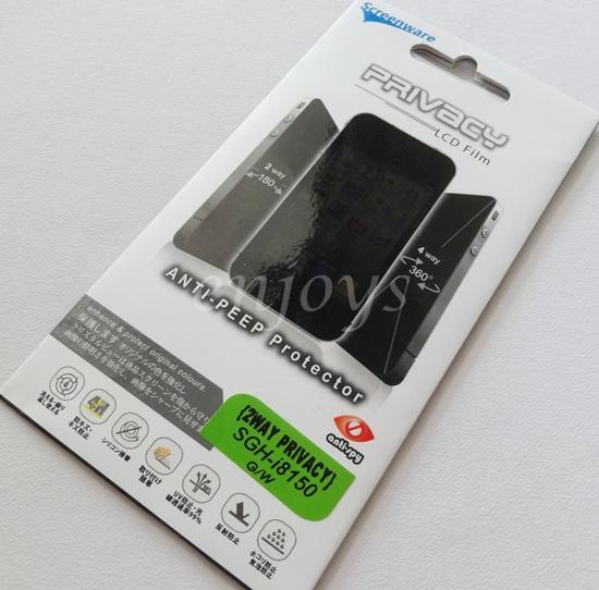 Enjoys: 2 Way Privacy LCD Screen Protector for Samsung Galaxy W I8150