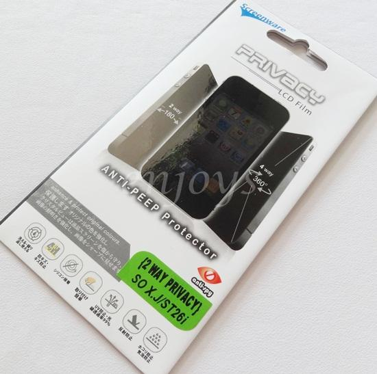 Enjoys: 2 Way Privacy LCD Screen Protector for Sony Xperia J / ST26i