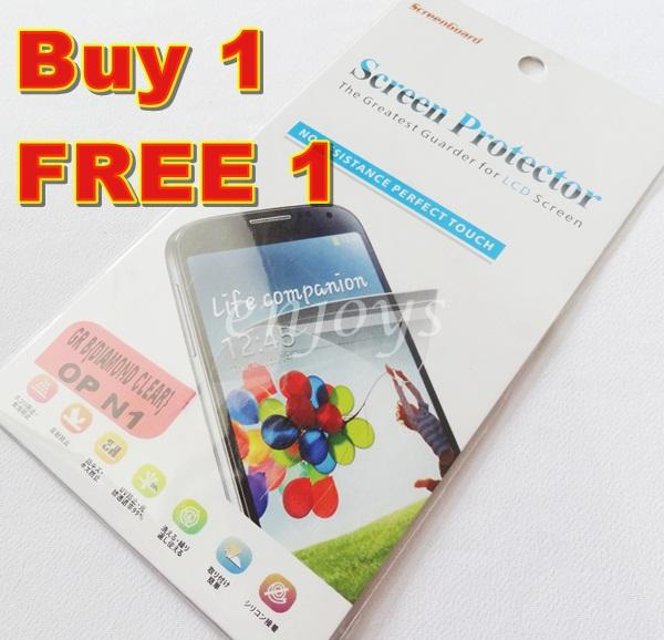 Enjoys: 2x DIAMOND Clear LCD Screen Protector for Oppo N1