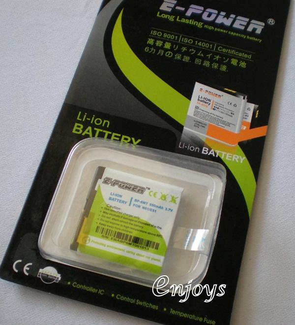 Enjoys: EPOWER Long Lasting Battery BP-6MT Nokia 6720 E51 N81 8GB N82