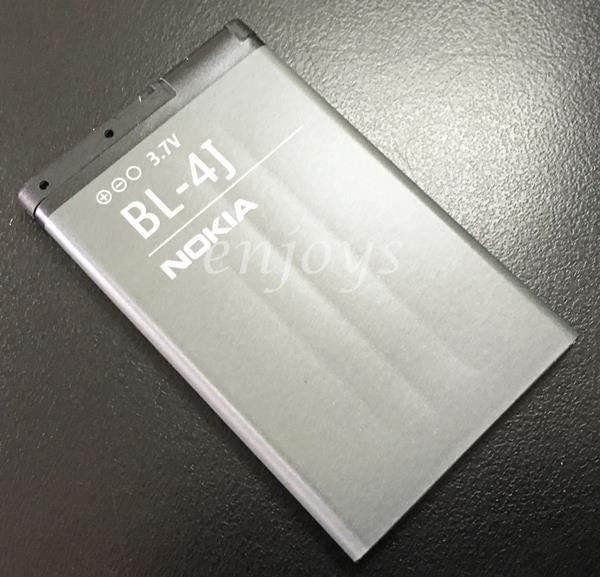 Enjoys: Genuine Battery BL-4J for Nokia C6 C6-00 ~#1200mAh#