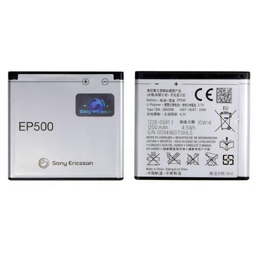 Enjoys: Genuine Battery EP500 for Sony Ericsson Vivaz pro X8 U5 U8