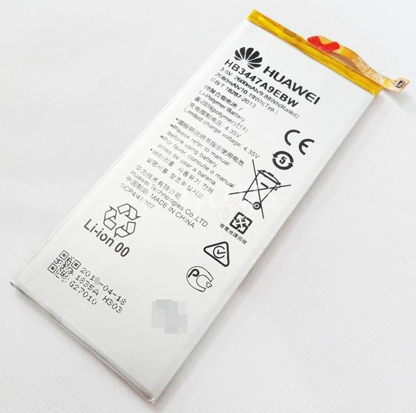 Enjoys: Genuine Internal Battery HB3447A9EBW for Huawei Ascend P8 ~NEW