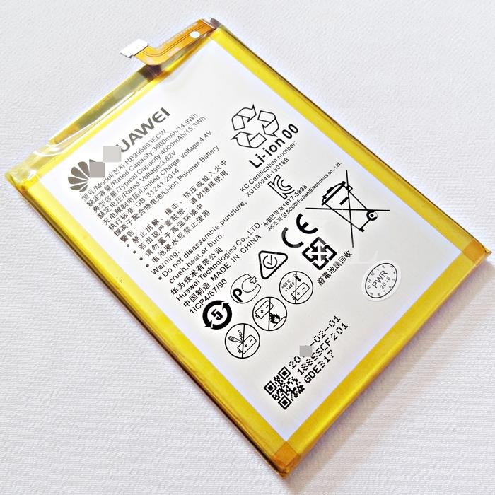 Enjoys: Genuine Internal Battery HB396693ECW for Huawei Mate 8 ~NEW