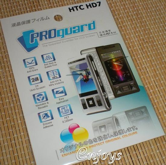 Enjoys: High Quality LCD Screen Protector for HTC HD7 HD 7 ~#HOT#