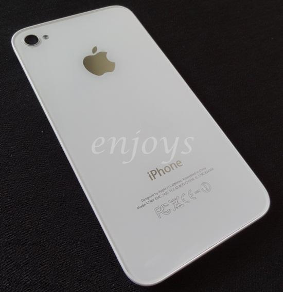 Enjoys: NEW HOUSING Battery Cover Apple iPhone 4S ~Mirror WHITE