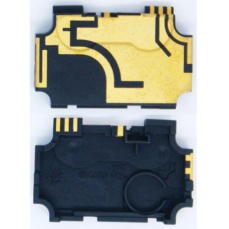 Enjoys: ORI Antenna Part Flex Cable Ribbon for Nokia N81 / N81 8GB