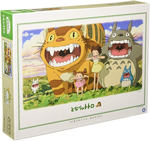 Ensky My Neighbor Totoro Opened Mouth Jigsaw Puzzle (1000-Piece)