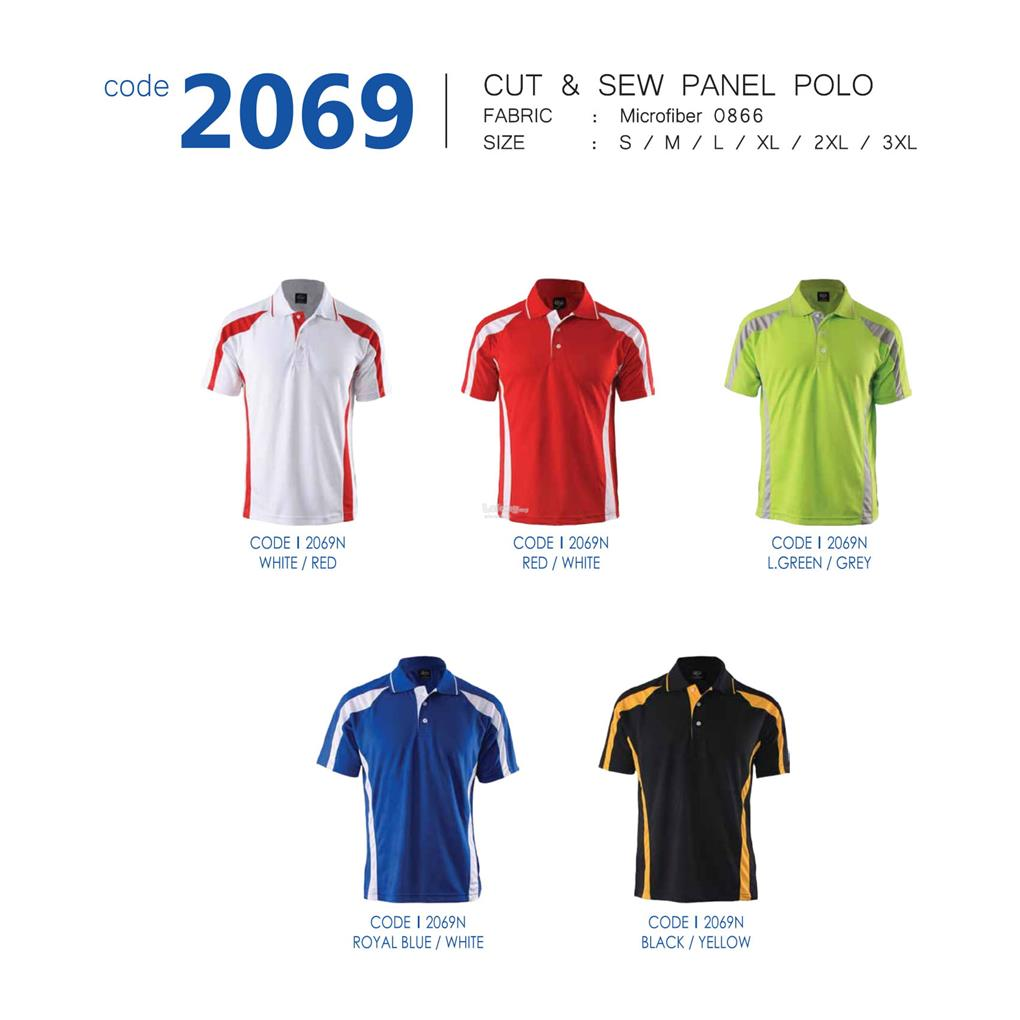 Enzo Cut & Sew Panel Polo Jersey 2069