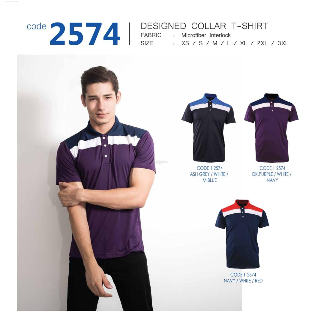 Enzo Designed Polo Jersey 2574