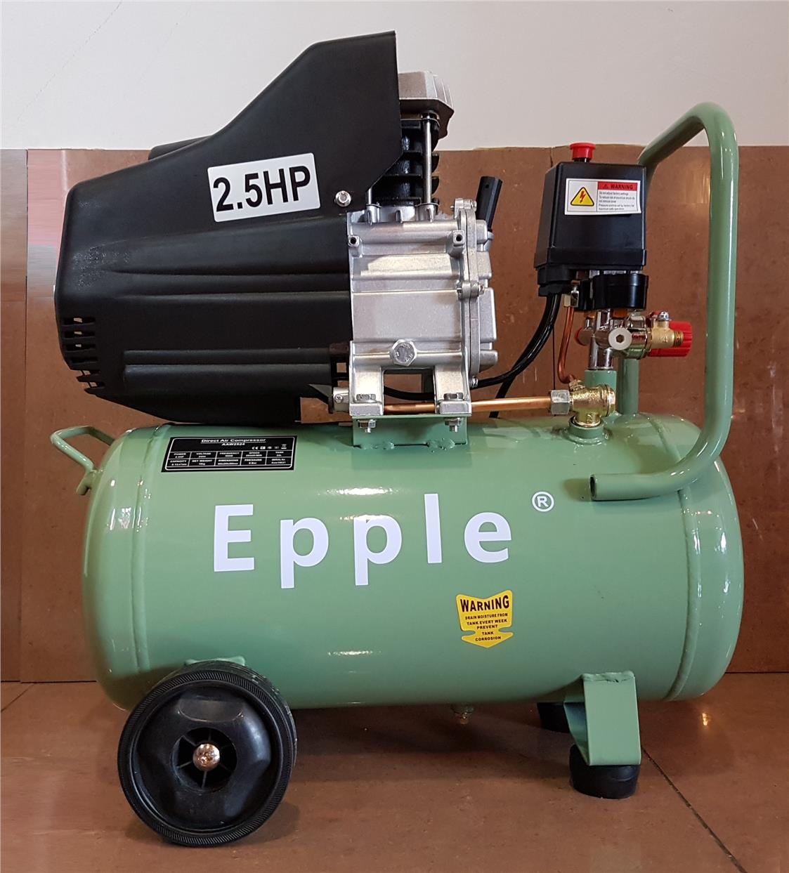 Epple AAW-2524 2.5hp 24L Air Compressor ID339713
