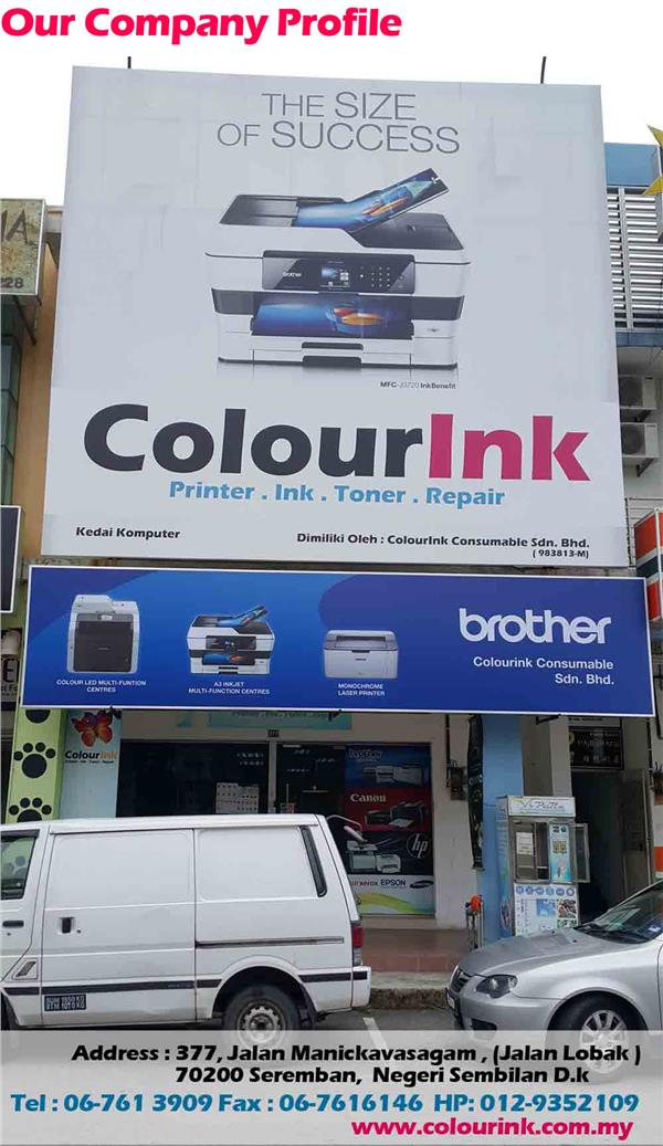 Epson L3110 Ink Tank Inkjet Printer Come With Premium Dye Ink