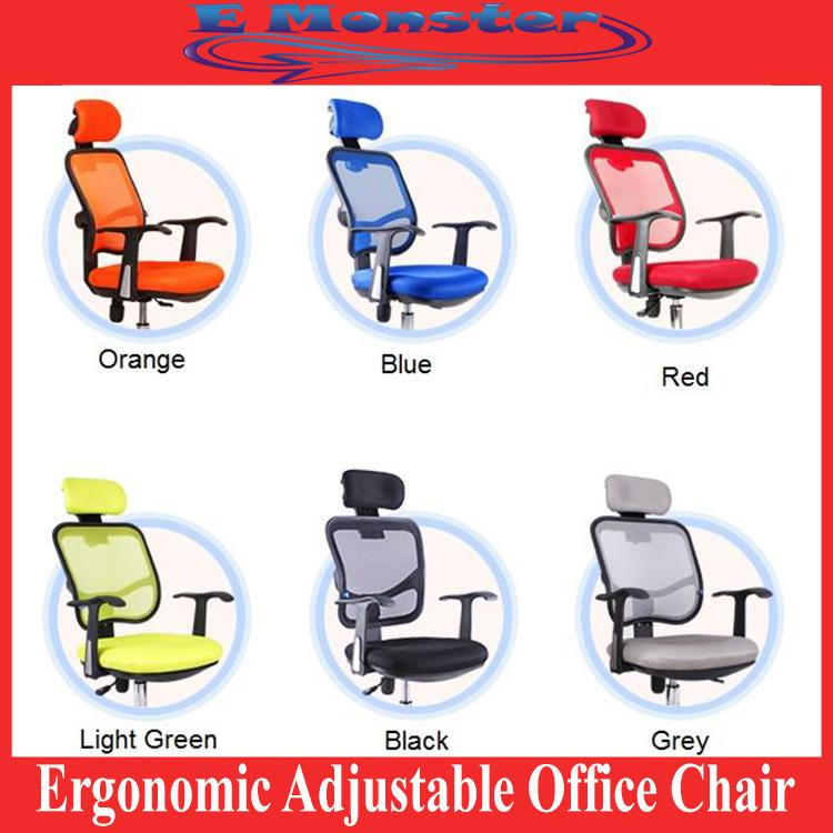 Ergonomic Adjule Office Chair Back Netting Swivel Mesh