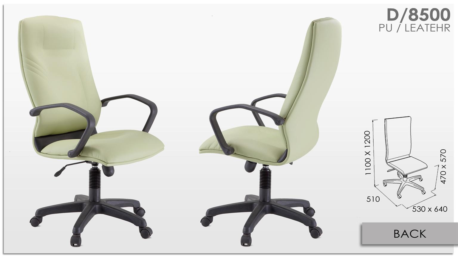 presidential office chair. Ergonomic Adjustable PU High Back Presidential Office Chair D/8500