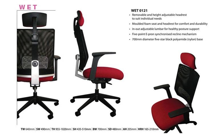 Ergonomic Office Mesh Chair model WET-0121