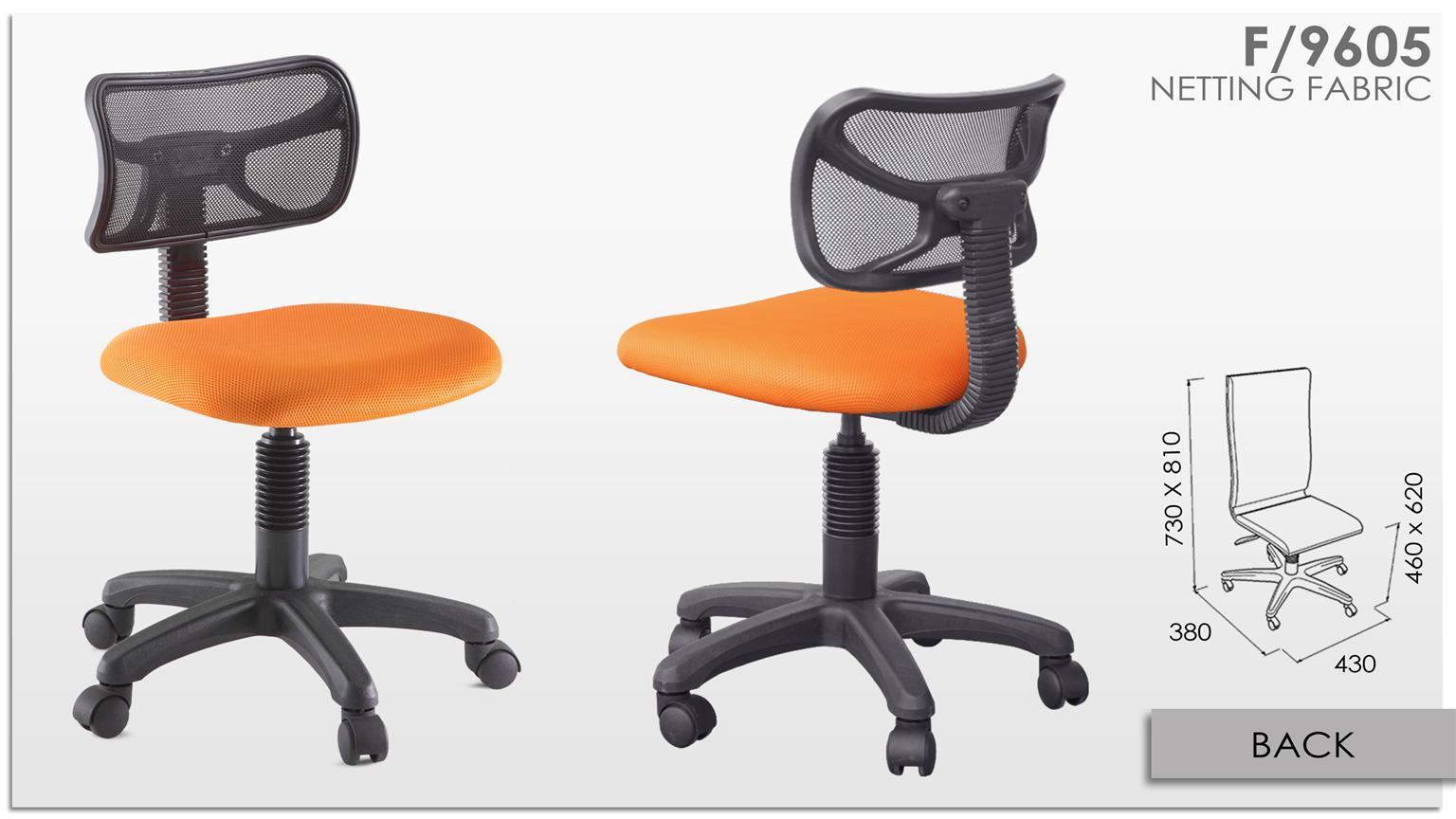 Ergonomic Office Typist Low Back Chai End 1 6 2020 3 15 Pm