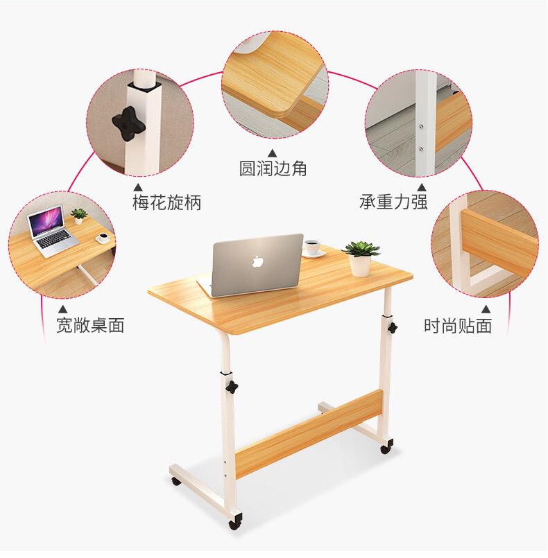Ergonomic Table Bed Table Adjustable Simple Office Table Lazy Table