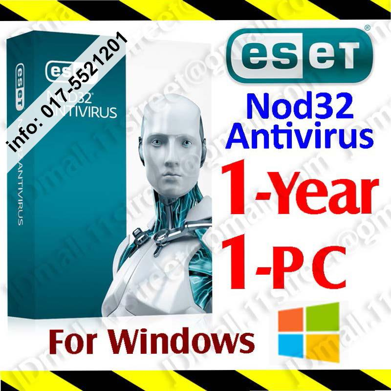 ESET Nod32 antivirus 2017 1YEAR/1PC anti virus Internet Smart Security