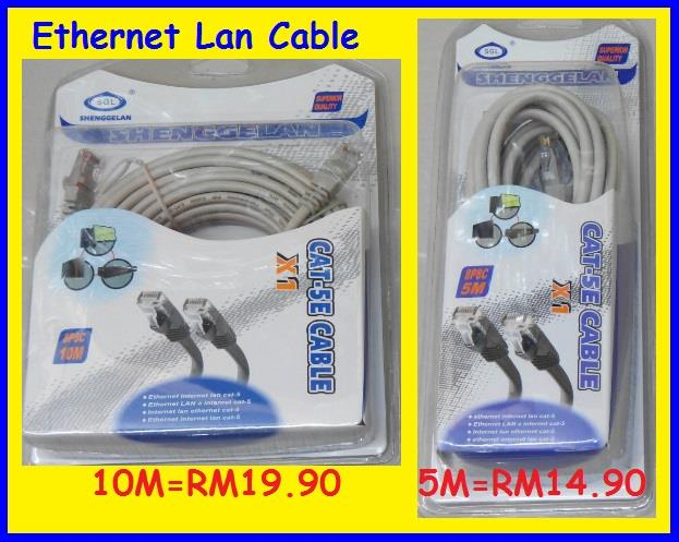 Ethernet Internet Lan data cable pc laptop notebook netbook handphone