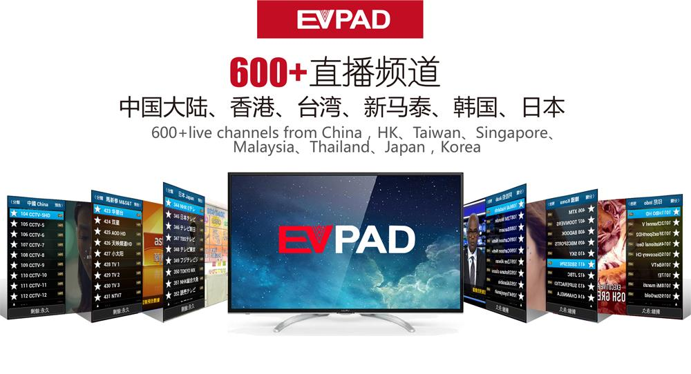 Evpad 2S And PRO Lifetime Free IPTV MSIA HK Taiwan China SG
